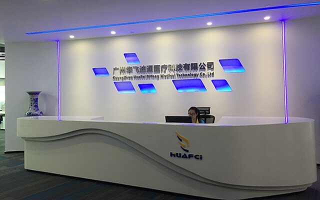 Reception Desk -Guangzhou Huafei Ditong Medical Technology Co.,Ltd